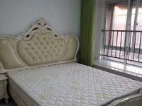出租绿都佳苑2室2厅1卫48平米1300元/月住宅