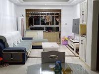 华芳国际3室2厅2卫124.52平米122.8万住宅