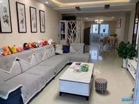 出售华德名人苑3室2厅2卫131平米103.8万住宅