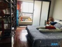 出售丰园苑电梯房9楼3室2厅1卫101平米87.8万住宅