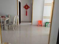 出售仁和家园 和园3室2厅0卫123.77平米86万住宅