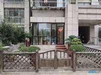万锦豪庭一楼带院子 122平精装三房 公共车库 满两年 适合养老居住 价格可谈