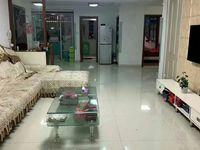 出售碧水绿都3室2厅1卫115平米89.8万住宅