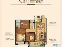 出售昌兴壹城3室2厅2卫109平米面议住宅