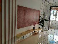 出租安居馨苑3室2厅1卫130平米1500元/月住宅