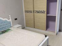 出售仁和家园 安园3室2厅1卫90平米60.8万住宅