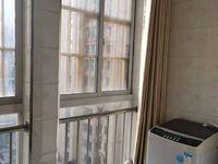 出租友创 滨河湾1室1厅1卫65平米1200元/月住宅