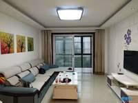 出售江南新城华苑3室2厅1卫106平米102.8万住宅