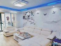 出售江南新城华苑3室2厅1卫108平米101.8万住宅