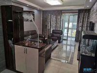 出售龙泰御景湾3室2厅1卫127平米103.8万住宅