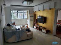 出售华德名人苑3室2厅1卫130平米118万住宅