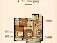 出售昌兴壹城3室2厅2卫109平米108.8万住宅