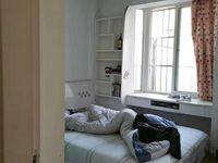 出租碧水绿都2室2厅1卫90平米1400元/月住宅
