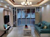 出租景湖理想城3室2厅1卫110平米2000元/月住宅