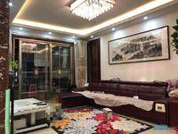 水韵新城3室2厅1卫137平米145万产证满五年唯一送车库
