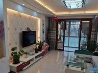 出售锦峰苑3室2厅2卫128平米95.8万住宅