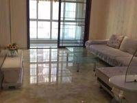出租金色华庭3室2厅1卫128平米1400元/月住宅