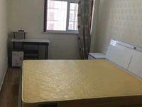 出租金色华庭3室2厅1卫125平米1400元/月住宅
