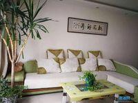 出租景湖理想城3室2厅1卫120平米1700元/月住宅