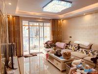 出售水韵新城精装三房,户型正采光好,129平售126万,满二年税少