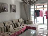 出售水韵新城3室2厅1卫126.4平米138.8万,有车库住宅