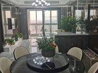 出售彩虹城3室2厅2卫151平米152.8万豪华装修