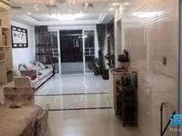 万锦豪庭3楼135平米 中等装修 拎包就住 1350/月