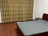 出租华德名人苑2室1厅1卫80平米900元/月住宅