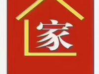 出售欧堡利亚 悦府3室2厅1卫105平米91.8万住宅