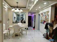 出售港利上城国际3室2厅2卫112平米89.8万住宅