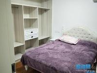 出租学府壹号2室1厅1卫88平米650元/月住宅,仅限女士合租