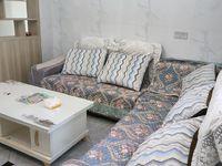 出租友创 滨河湾2室2厅1卫80平米1300元/月住宅