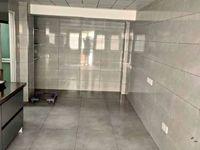 出租丰园苑1室1厅1卫30平米700元/月住宅