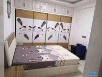 出租水韵新城2室2厅1卫90平米1900元/月住宅