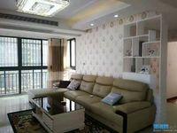 出租昌伟城市花园3室2厅1卫117平米1900元/月住宅