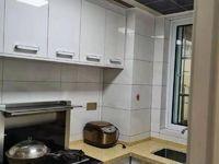 出租万锦豪庭2室2厅1卫89平米1600元/月住宅