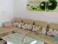 出售江南新城华苑3室2厅1卫98.2平米94.8万住宅