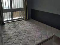 出租博士苑2室2厅1卫85平米1600元/月住宅