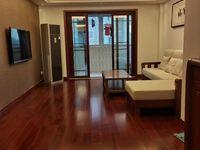 诚售景湖理想城2室2厅1卫105平米108万住宅产证满五唯一