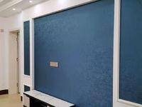 出租新建滨中校区房3室2厅1卫110平米1850元/月住宅