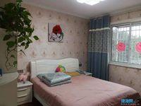 出售三实小校区杏苑小区2楼精装修4室2厅1卫送车库20平方134平米住宅