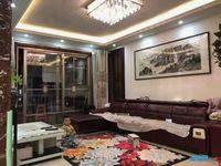 出售水韵新城3室2厅1卫137平米138.8万住宅
