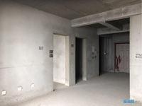 新出盛拓花园电梯房毛坯3房满二年 76万手慢无