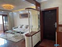 出售南湖花园3室2厅2卫125平米83.6万住宅