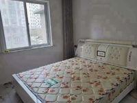 出售水韵新城3室2厅1卫120.57平米116万住宅