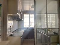 出售家家福小区3室2厅1卫89.98平米包税96.8万住宅