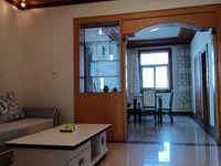 出售迎宾大道3室2厅1卫106平米68.8万住宅