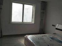 出租幸福小区精装修多层5楼3室1厅1卫90平米1333元/月住宅