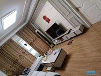 出租万锦豪庭3室2厅1卫113平米1500元/月住宅