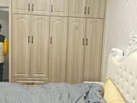 滨河湾2室1厅0卫合租主卧500元/月包水电。不烧饭,可以洗澡
